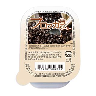 PROCCA Zn Coffee