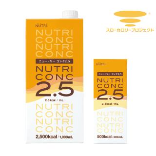 Nutri Conc 2.5