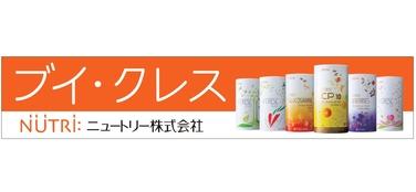 「コンサドーレ札幌のオフィシャルパートナーとして「ブイ・クレス」を提供します」の関連画像