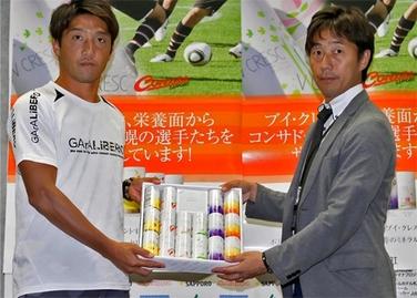 「コンサドーレ札幌へ 栄養補助飲料「ブイ・クレス」進呈式を催しました」の関連画像