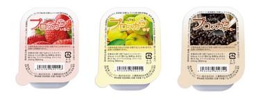 「「プロッカZn(ゼットエヌ)」シリーズから新しい味3種いちご、ゆず、コーヒーを発売しました」の関連画像