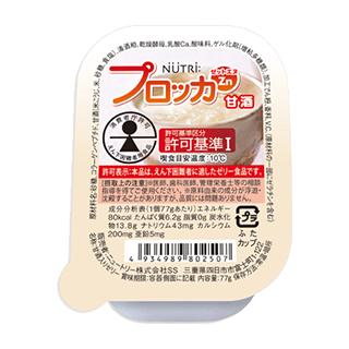 プロッカZn(ゼットエヌ) 甘酒(特別用途食品/えん下困難者用食品)