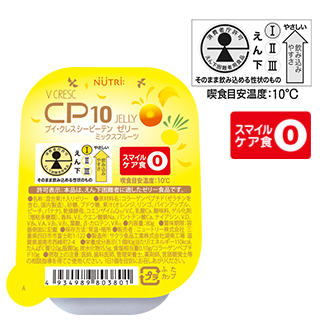 ブイ・クレス CP10(シーピーテン)ゼリー<br/>ミックスフルーツ