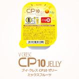 ブイ・クレス CP10(シーピーテン)ゼリー ミックスフルーツ(えん下困難者用食品)