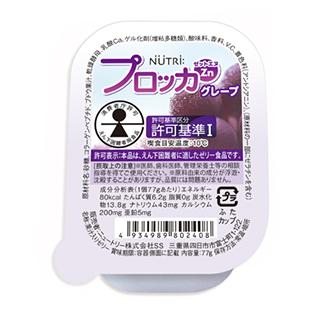 プロッカZn(ゼットエヌ) グレープ(特別用途食品/えん下困難者用食品)
