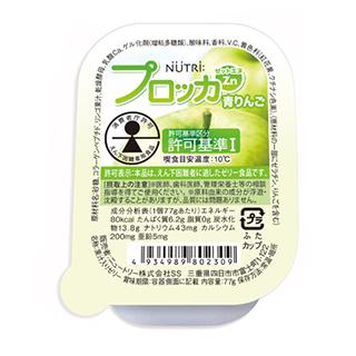 プロッカZn(ゼットエヌ) 青りんご(特別用途食品/えん下困難者用食品)