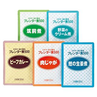 ブレンダー食®500