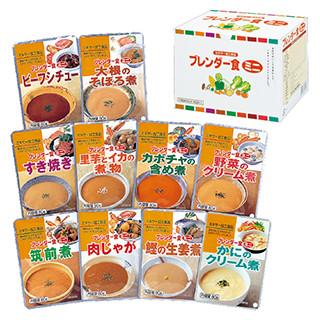 ブレンダー食®ミニ