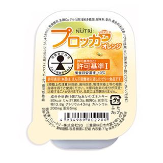 プロッカZn(ゼットエヌ) オレンジ(特別用途食品/えん下困難者用食品)