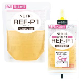 REF-P1