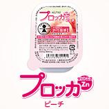 プロッカZn(ゼットエヌ) ピーチ(特別用途食品/えん下困難者用食品)