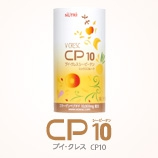 ブイ・クレスCP10(シーピーテン)