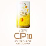 ブイ・クレスCP10(シーピーテン)<br/>ミックスフルーツ